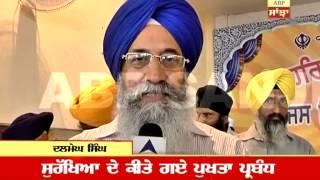 SGPC Secretary Dalmegh Singh on mega Sikh conference