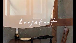 [루즈낫 looseknot] #7 our little …