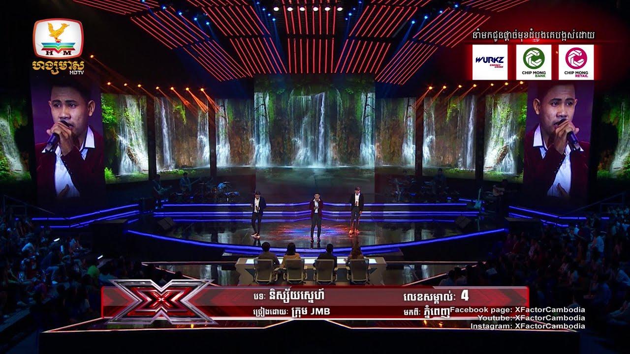 Download JMB ធ្វើឲ្យ Judge សិរីមន្ត ពេញចិត្តមិនស្ទើរទេសប្ដាហ៍នេះ - X Factor Cambodia - Live Show Week 6