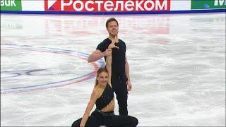 Виктория Синицина Никита Кацалапов Ритм танец Предсезонные контрольные прокаты 2021