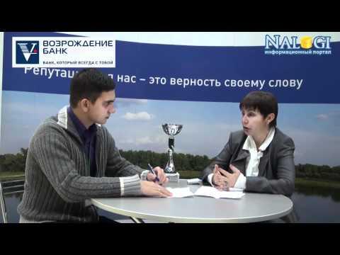 Кредиты иностранных банков - Банк «Возрождение»