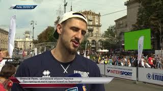Алексей Лень, центровой сборной Украины. О возвращении в команду на матчи отбора на ЧС