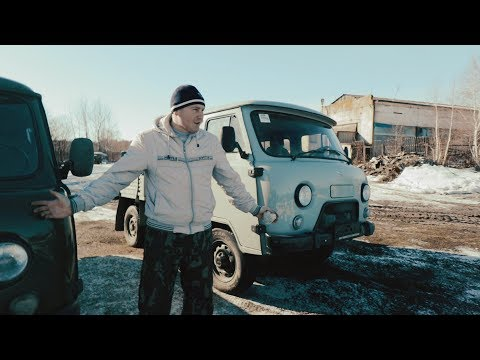 Косяки нового УАЗ ФЕРМЕР