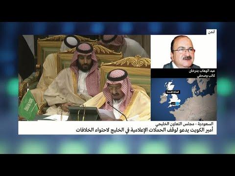 عبد الوهاب بدرخان: هناك تمسك بمجلس التعاون لأن أحدا لايريد تحمل مسؤولية هدمه  - نشر قبل 11 دقيقة