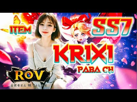 ROV Krixi เทคนิคการออกของ SS7 วิเคราะห์ไอเทมทุกชิ้น By ChampPABA