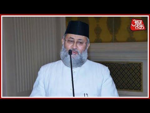 Salman Nadvi Shown The Door Of All India Muslim Personal Law Board