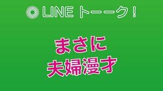 ぜひチャンネル登録よろしくお願いします! https://www.youtube.com/ch...