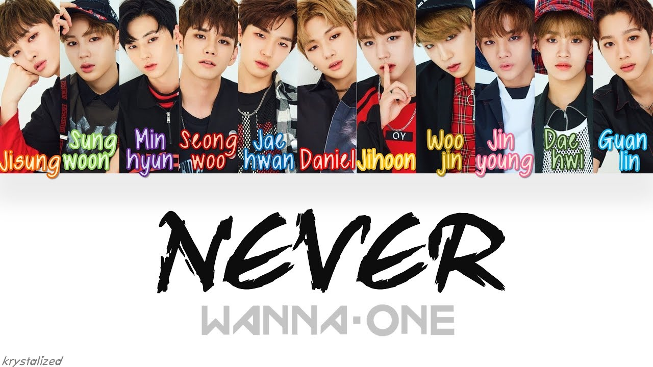 Wanna one never ver hanromeng color coded wanna one never ver hanromeng color coded lyrics stopboris Choice Image