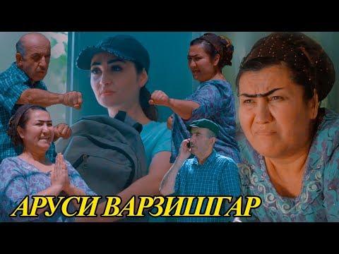 Анисаи Азиз - Дустат дорам (Клипхои Точики 2019)