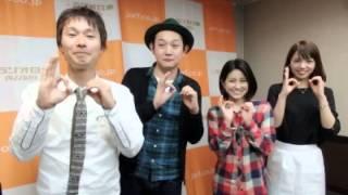 「カトプロ緊急会議」 ラジオ日本1422 60TRY部 https://twitter.com/try...