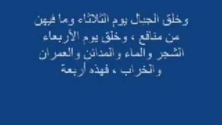 avhislamika