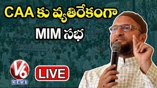 AIMIM Poetsand#39; Protest Meeting against CAA, NRC and NPR LIVE | Hyderabad