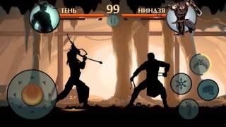 Прохождение игры Бой с Тенью-2 #2 (Отшельник) на а