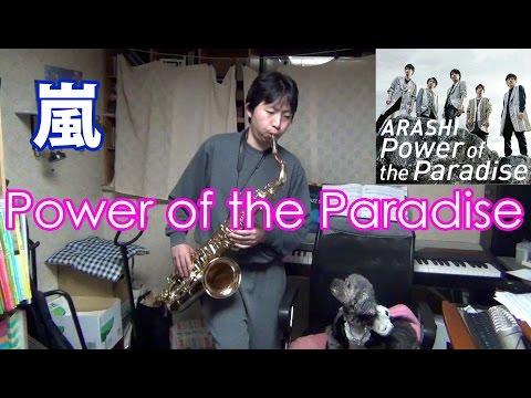 Arashi - Power of the Paradise - Tenor Saxophone Cover