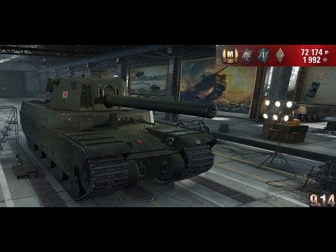 WoT - Type 4 Heavy (Ace Tanker)