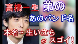 関連動画 高橋一生 理想の女性について告白 https://www.youtube.com/wa...