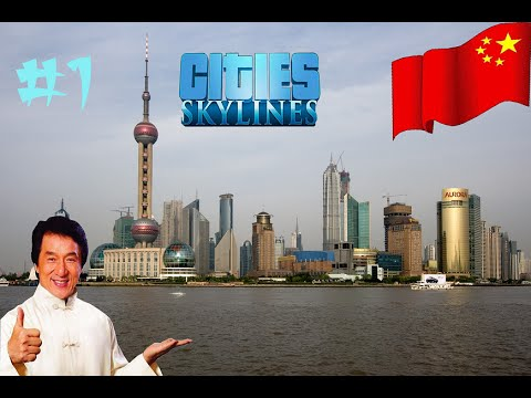 Cities: Skylines. Постройка Шанхая (Building of Shanghai). #1. Район Пудун.