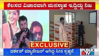 Former Manager Srinivas Admits Misunderstanding With Challenging Star Darshan