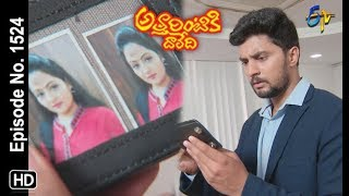 Attarintiki Daredi | 21st September 2019  | Full Episode No 1524 | ETV Telugu