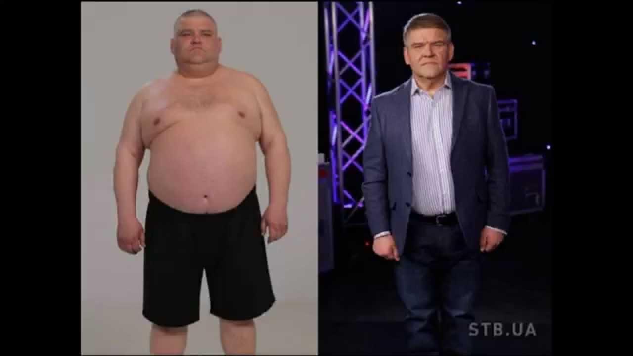зважени та щасливи 1 сезон участники до и после фото