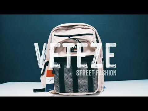 학생 가방! 백팩 추천! 스트릿 패션 베테제 가방