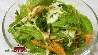 Летние Салаты с листовой Горчицей - Три простых рецепта