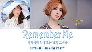 Gummy 거미 - remember me (기억해줘요 내 모든 날과 그때를) hotel del luna ost part7