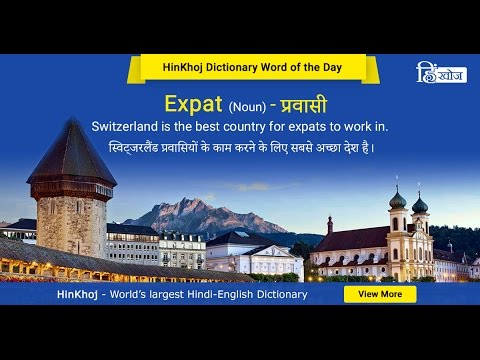 Meaning of Expat in Hindi  - HinKhoj Dictionary