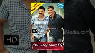 Seethamma Vakitlo Sirimalle Chettu Svsc Telugu Full Movie  Mahesh Babu, Venkatesh, Samantha