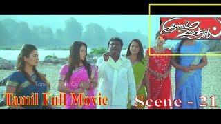 ILAMAI OONJAL Latest Tamil Romantic Thriller Full Movie Scene - 21 | Ft.Namitha, Meghna Naidu