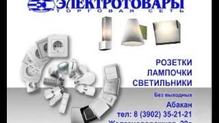 электротовары онлайн(, 2014-11-25T14:33:08.000Z)