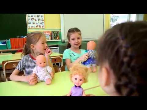 Ералаш 4 группа детский сад №96