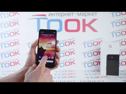 Pixel 3A: Смартфон с топовым быстродействием и без конкурентов!