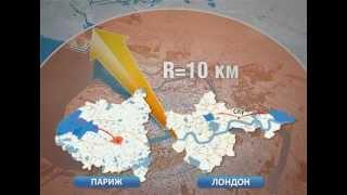 видео Качественный бетон в районе метро Чернышевская.