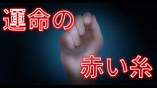 【死期欲 シキヨク】霊の「夢」の中を探索してみたpart7【実況プレイ動画】