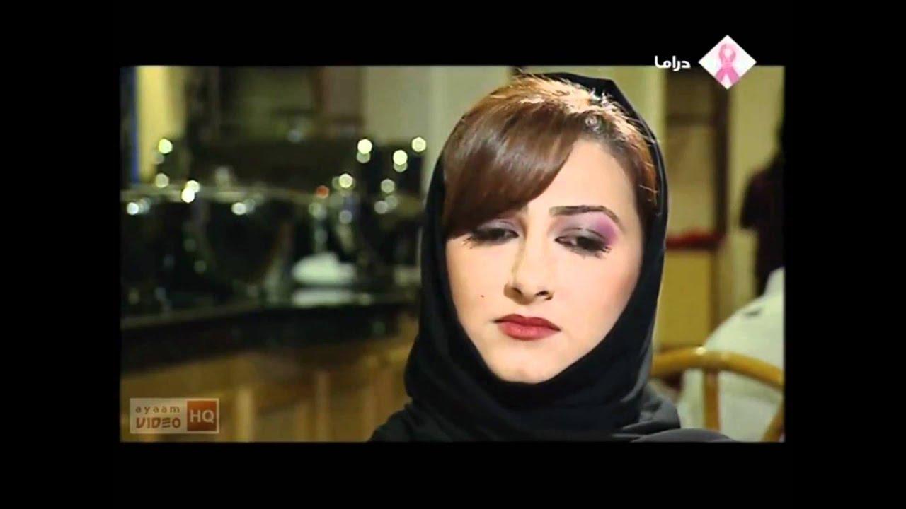 قيود الزمن هيفاء حسين Youtube