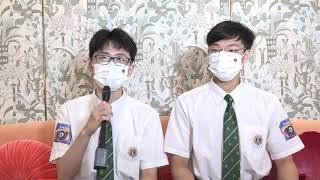 Publication Date: 2021-06-23   Video Title: 中學組參賽作品:健康護眼食材 參賽者,獅子會中學大哥姐團隊