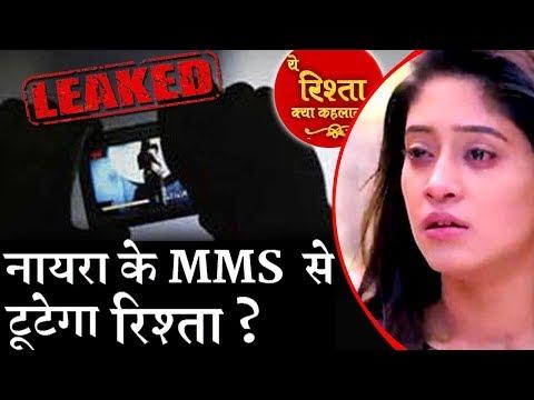 Naira's LEAKED MMS to ruin her LOVE LIFE | Yeh Rishta Kya Kehlata Hai Upcoming Twist