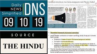 Daily News Simplified 09-10-19 (The Hindu Newspaper - Current Affairs - Analysis for UPSC/IAS Exam)