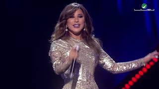 Najwa Karam ...  Medley 2 | نجوى كرم … ميدلي 2 - حفل أبها 2019