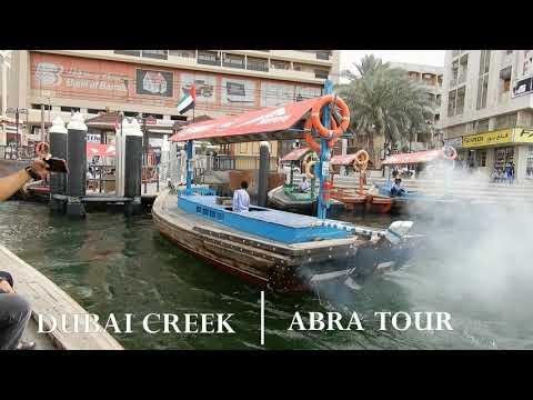 Dubai Creek, One Day in Deira, Bur Dubai, Abra Creek Crossing, Textile Spice Gold Souks City of Gold