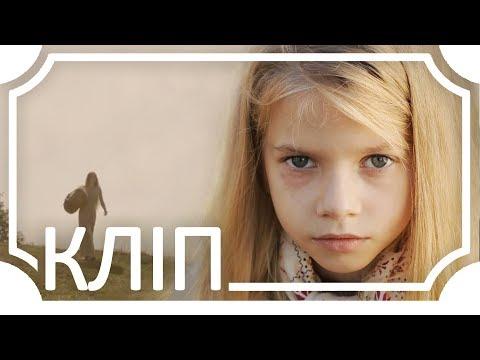 Rock-H / Рокаш - Бескидом iшла (official video)