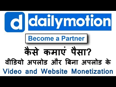 Dailymotion Earning Tricks in Hindi | Dailymotion Website Monetization | Earn money from Dailymotion
