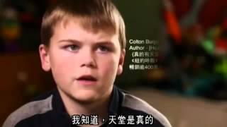 瀕死經歷7+7 : 遊歷天堂 (2DVD) -國、粵語配音,中、英文字幕。精華片段