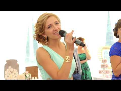 Песня-сюрприз сестре на свадьбу 5.08.16