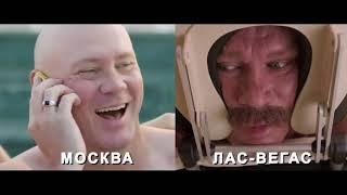 УГАРНЫЕ КОМЕДИИ 2017 БОЛЬШОЙ КУШ Русские фильмы новинки