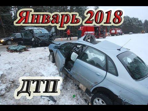 Аварии 2018 года.