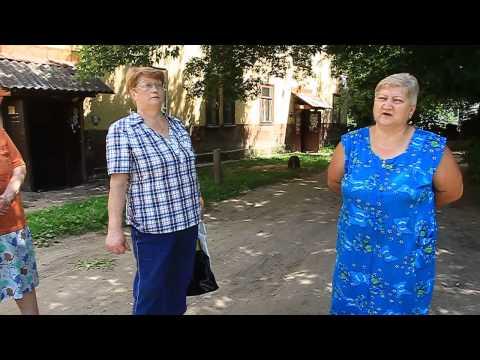 Как живут люди в центре Брянска
