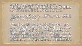 【YouTubeで億万長者になる方法】 http://zacky178.sakura.ne.jp/YouTub...
