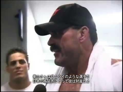 DON FRYE VS YOSHIHIRO TAKAYAMA (BACKSTAGE FOOTAGE) - PRIDE.21: DEMOLITION